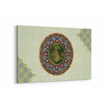 Osmanlı Tuğra Kanvas Tablosu