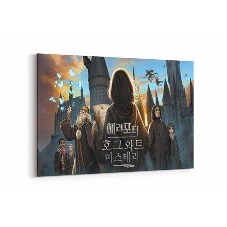 Harry Potter Kore Afişi Kanvas Tablosu