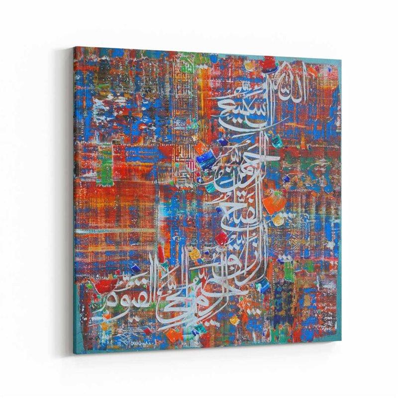 Bukhari İslami Renkli Kaligrafi Kanvas Tablo