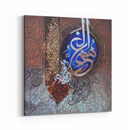 Asghar Ali Yağlı Boya Görünümlü Kanvas Tablo