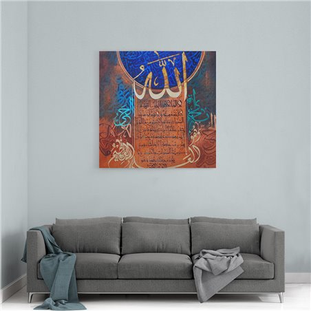 Allah Yazısı Yağlı Boya Görünümlü Kanvas Tablo