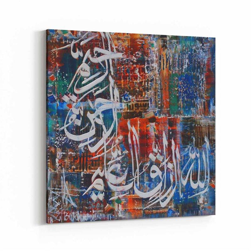 Bukhari Yağlı Boya Görünümlü Kanvas Tablo