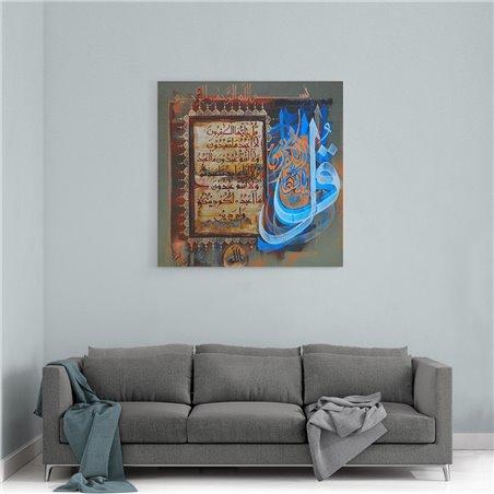 Asghar Ali Kaligrafisi Dini Kanvas Tablo