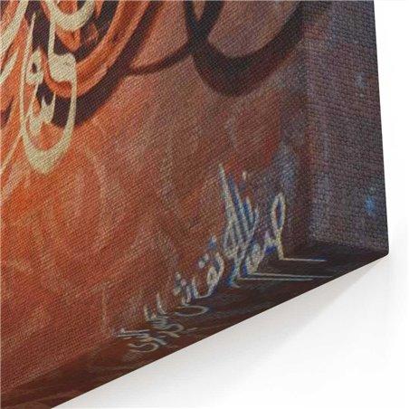 Dini Kaligrafik Yazı Kanvas Tablo