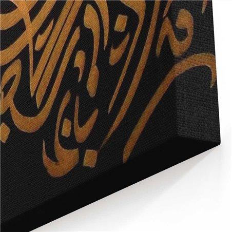 Arapça Ayetler Kanvas Tablo