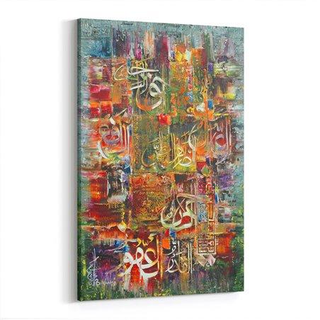Arapça Ayet Renkli Kanvas Tablo