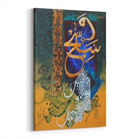 Kaligrafik Arapça Kanvas Tablo