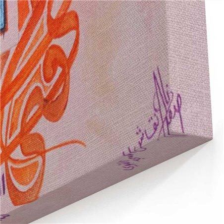 Asghar Kaligrafisi Kanvas Tablo