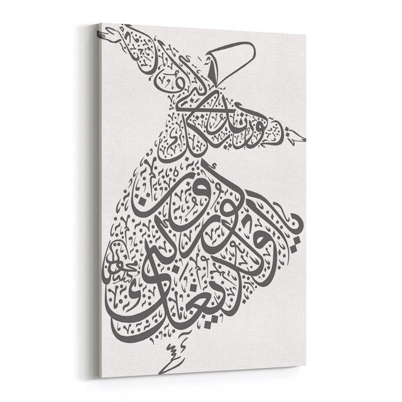 Semazen Kaligrafik Kanvas Tablo