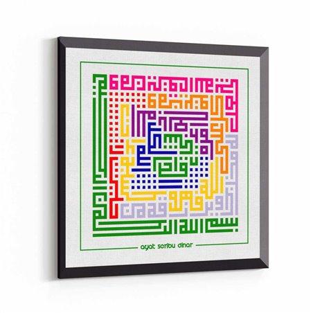 Renkli Ayet Kanvas Tablo