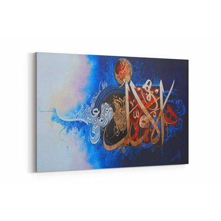 Ali Asghar Kaligrafi Kanvas Tablo