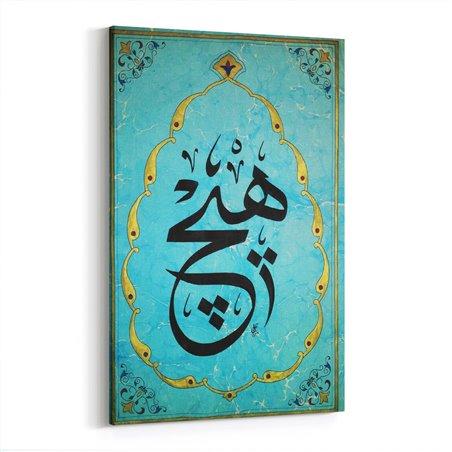Hiç Kaligrafik Kanvas Tablo