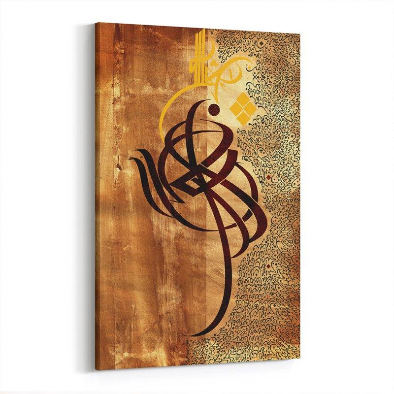 İslami Kaligrafi Kanvas Tablo
