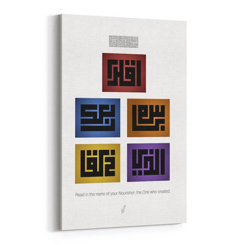 İlk Beş Ayet Kanvas Tablosu
