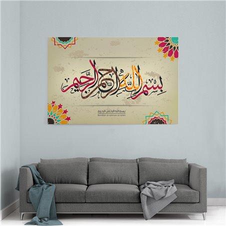 Besmele Kaligrafi Kanvas Tablosu