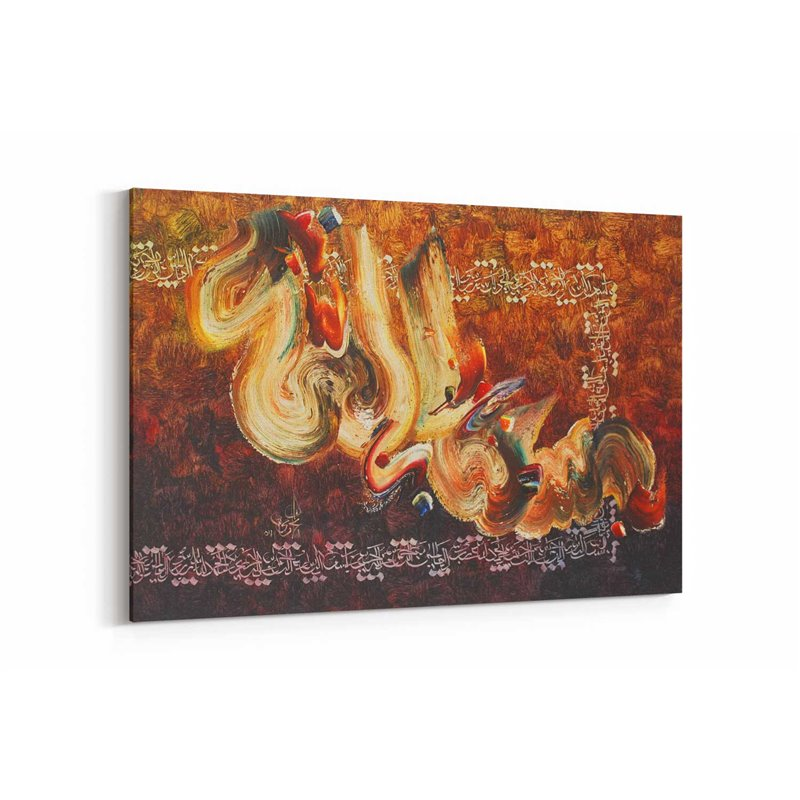 Vav Kaligrafi Renkli Kanvas Tablosu