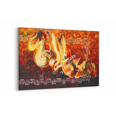 Vav Kaligrafi Koyu Renkli Kanvas Tablosu