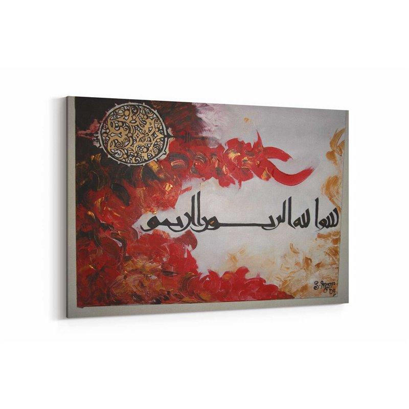 Yağlı Boya Arapça Kanvas Tablosu
