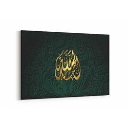 Allah Lafzı Kanvas Tablosu