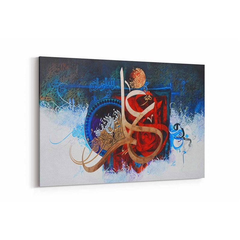 Kırmızı Mavi Dini Kaligraf Kanvas Tablosu