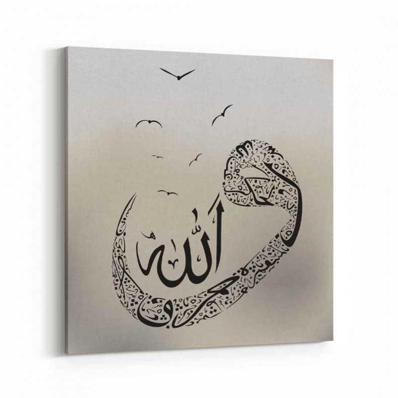 Allah Vav Kuşlar Kanvas Tablo