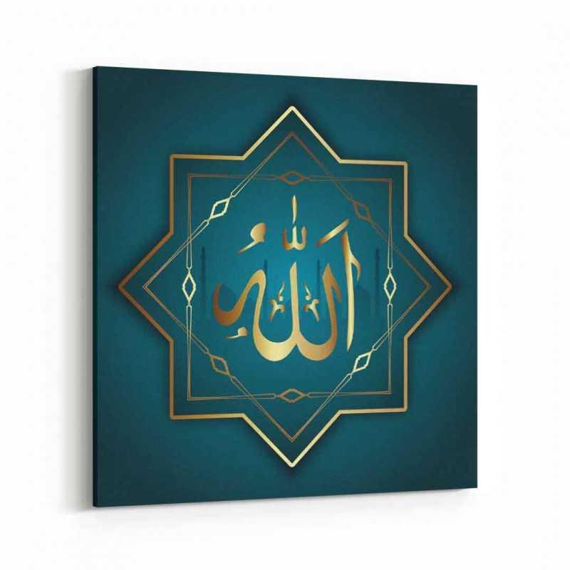 Yeşil Allah Lafzı Kanvas Tablo