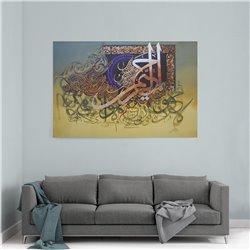 Dini Kaligrafik Kanvas Tablosu