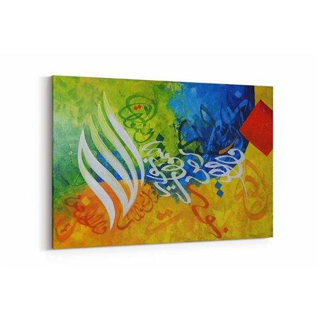 Renkli Dini Kaligrafi Kanvas Tablosu