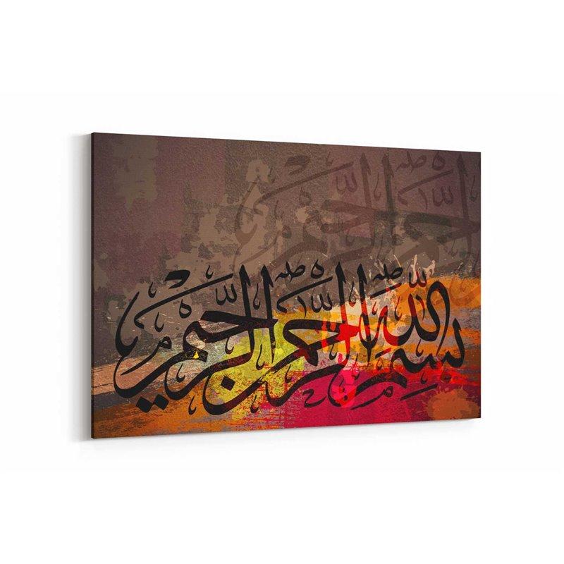 Bismillahi Rahmanirrahim Kaligrafi Kanvas Tablosu