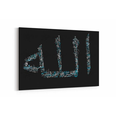 Kaligrafi Kanvas Tablosu