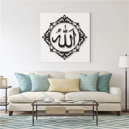 Tabrika Siyah Allah Lafzı Kanvas Tablo