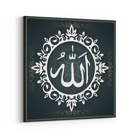 Tabrika Siyah Desenli Allah Lafzı Kanvas Tablo