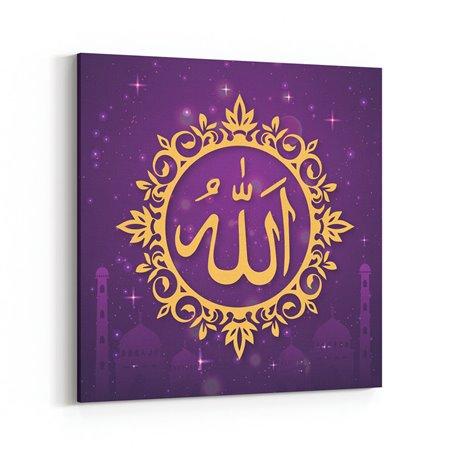 Tabrika Mor   Allah Lafzı Kanvas Tablo