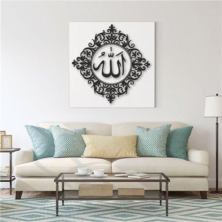 Tabrika Allah Lafzı Kanvas Tablo