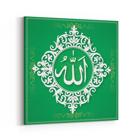 Tabrika Yeşil Motifli Allah Lafzı Kanvas Tablo