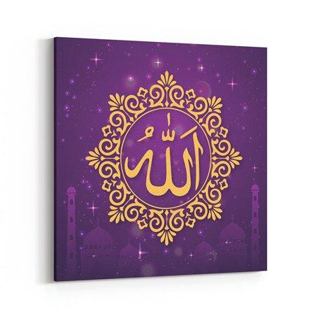 Tabrika Desenli Mor Allah Lafzı Kanvas Tablo