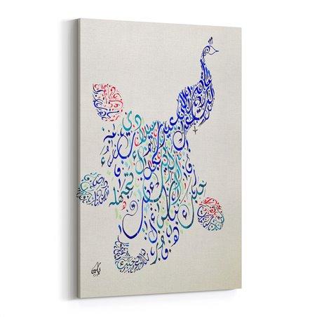 Dini Kaligrafi Kanvas Tablosu