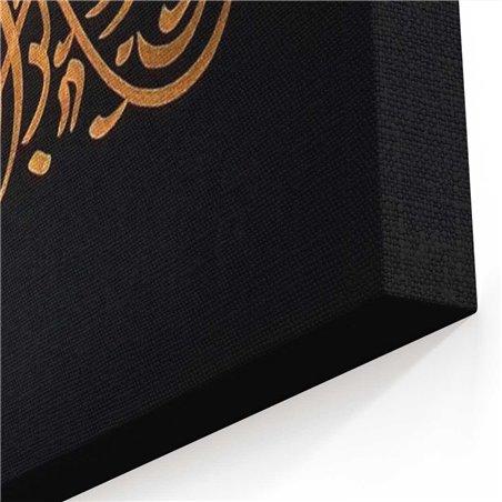 İslami Motif Kanvas Tablosu
